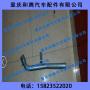 重汽 加机油管 VG2600010565