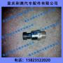 重汽 电子式机油压力 传感器 VG1540090035