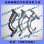 重汽 EGR进气管 VG1557110058A