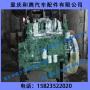 锡柴 发动机总成 CA6DL1-31-L6004020