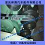 锡柴 CA6DL1-31 水泵皮带 V13-1150