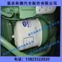 锡柴 CA6DL1-31 离心式机油滤清器总成 1017010B29DF