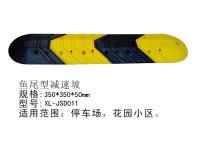 鱼尾型橡胶减速带XL-JSD011