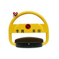 智能遥控车位锁XL-CWS004
