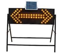 太阳能施工诱导牌