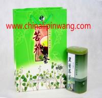 北京黑苦荞茶销售中心