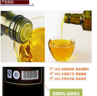 北京亚麻籽油销售中心