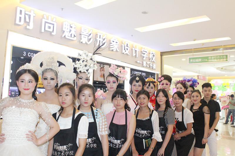 2015年8月时尚魅影化妆学校学生作品发布会