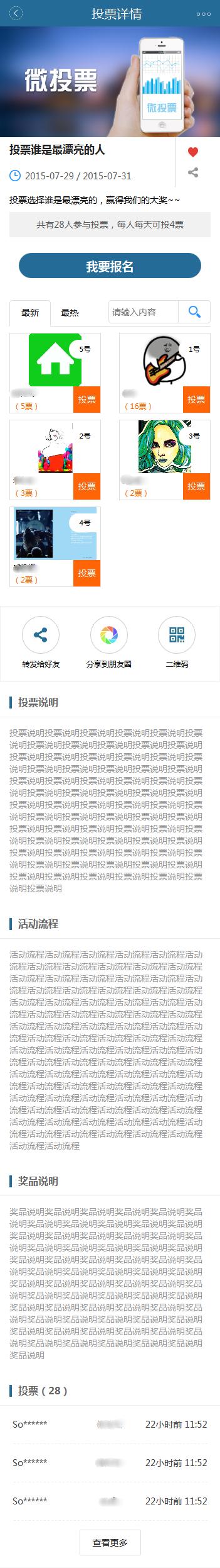 说明: C:\Users\Administrator\AppData\Roaming\Tencent\QQ\Temp\5C726EE97A7943A89B221D621CACAD85.png