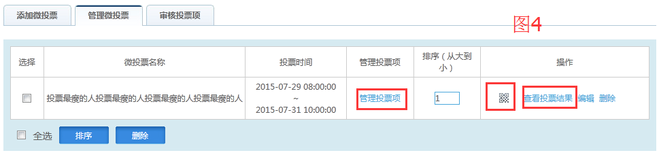 说明: C:\Users\Administrator\AppData\Roaming\Tencent\Users\229038765\QQ\WinTemp\RichOle\7IFWNYF1Y(HKFRCK6$79MMA.png
