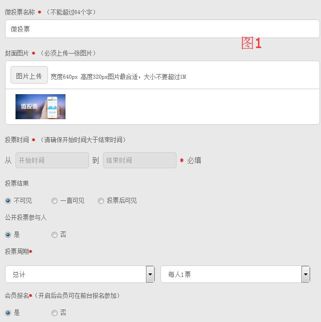 说明: C:\Users\Administrator\AppData\Roaming\Tencent\Users\229038765\QQ\WinTemp\RichOle\_3}I4WTS6NRQ4WF[}CZ(TDJ.png