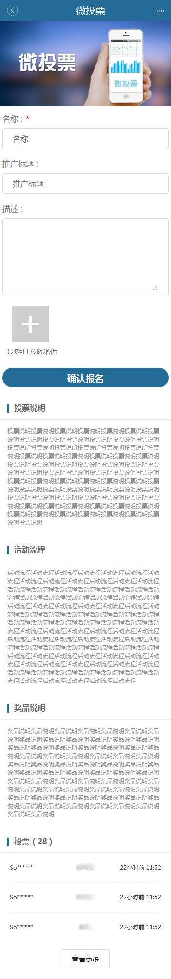 说明: C:\Users\Administrator\AppData\Roaming\Tencent\QQ\Temp\6A3FEA3CA52A4B349FE2FE0888140BB4.png