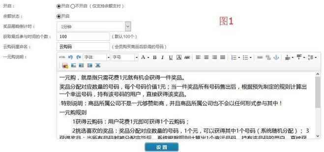 说明: C:UsersAdministratorAppDataRoamingTencentUsers229038765QQWinTempRichOleXKN[03VSA_N1M`)4BHG]Q%Q.png