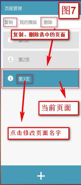 说明: C:UsersAdministratorAppDataRoamingTencentQQTemp1B26D0E046384594BD05E2828F966046.png