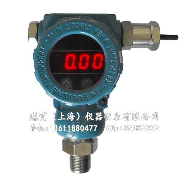 数显型防爆压力传感器