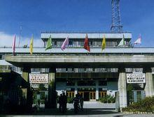 新疆生产建设兵团