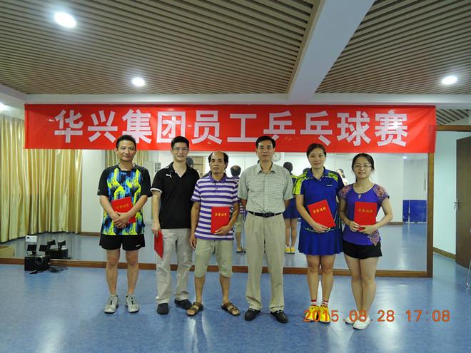 20150902乒乓球赛.jpg