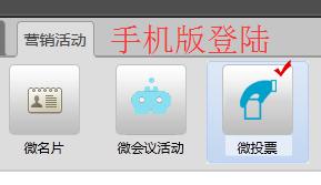 说明: C:\Users\Administrator\AppData\Roaming\Tencent\Users\229038765\QQ\WinTemp\RichOle\]OOAMDG}ZBQV42{F(AJQTRP.png