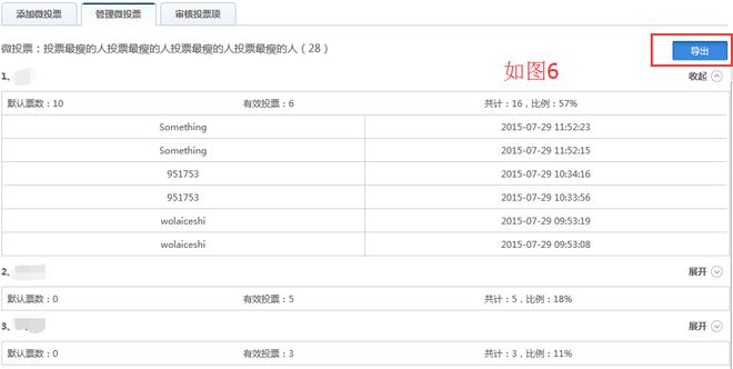 说明: C:\Users\Administrator\AppData\Roaming\Tencent\Users\229038765\QQ\WinTemp\RichOle\P%PUEEQY6LTSPSN(~%U0W5J.png