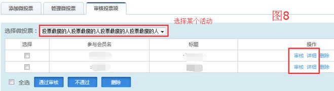 说明: C:\Users\Administrator\AppData\Roaming\Tencent\Users\229038765\QQ\WinTemp\RichOle\O()H6D0X2[RST9ZG@}PJMOG.png