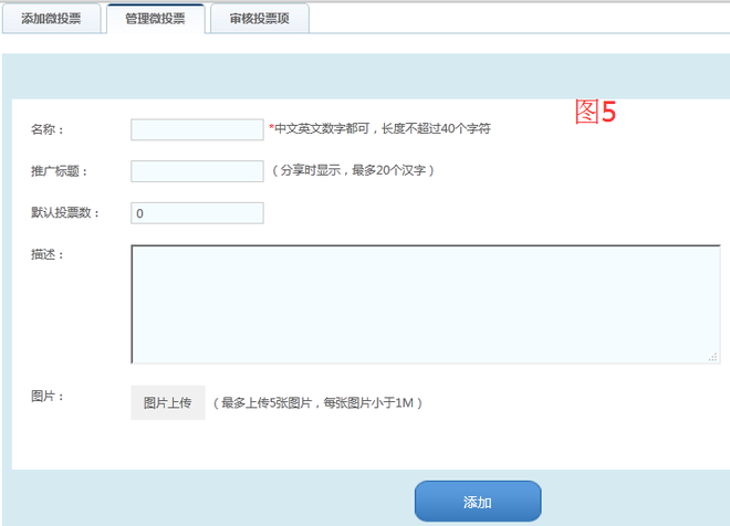 说明: C:\Users\Administrator\AppData\Roaming\Tencent\Users\229038765\QQ\WinTemp\RichOle\WP(IT{~THKWLZO3Y@H4}8%0.png