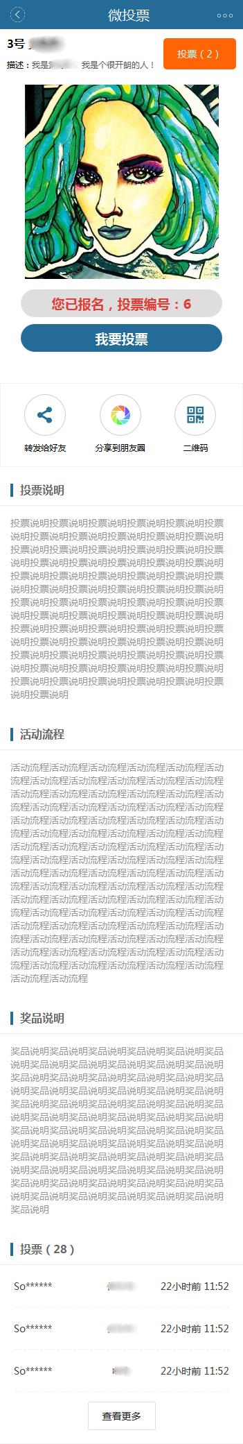 说明: C:\Users\Administrator\AppData\Roaming\Tencent\QQ\Temp\6E19C7B0B366451890F1ECA79E722C90.png