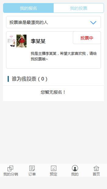 说明: C:\Users\Administrator\AppData\Roaming\Tencent\QQ\Temp\7C21499096AA48D7BA212781869AB158.png