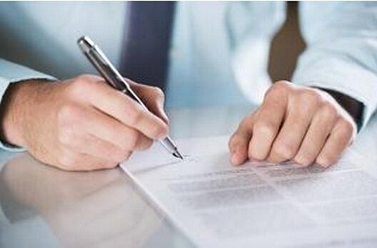 第三方检测实验室:授权签字人的含义