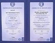 调整大小 ISO9001认证证书.jpg