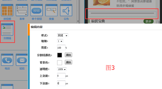 说明: C:\Users\Administrator\AppData\Roaming\Tencent\Users\229038765\QQ\WinTemp\RichOle\5`GNECX~TBF0[OV[646~HVL.png