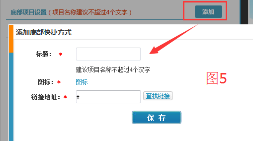 说明: C:\Users\Administrator\AppData\Roaming\Tencent\Users\229038765\QQ\WinTemp\RichOle\$5NDL9W77Y`CCD`QL}B470F.png