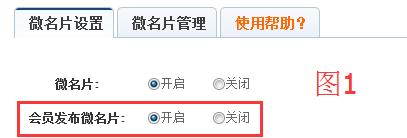 说明: C:\Users\Administrator\AppData\Roaming\Tencent\Users\229038765\QQ\WinTemp\RichOle\T6MV3T9P1BSG7PC{U3X4SRK.png
