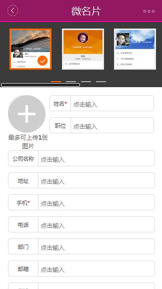 说明: C:\Users\Administrator\AppData\Roaming\Tencent\QQ\Temp\0E9916AED6B843029A32114DB111D952.png