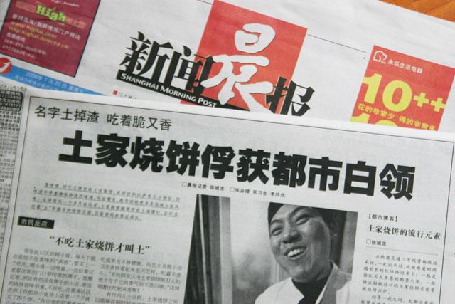 新闻报道4.jpeg