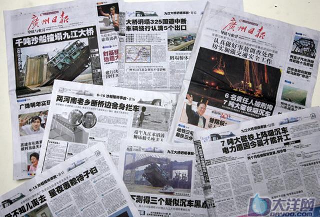 新闻报道1.jpeg
