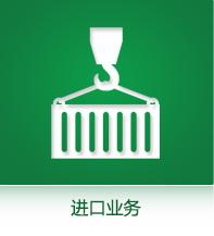 深圳进口报关公司