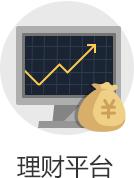 financing_platform.jpg