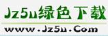 JZ5U绿色下载站