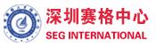 深圳国际考试中心(雅思/托福)